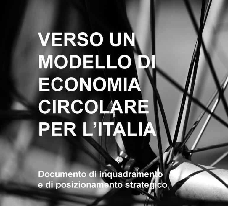 Verso un nuovo modello di economia circolare per l'Italia: consultazione pubblica avviata dal Ministero dell'Ambiente