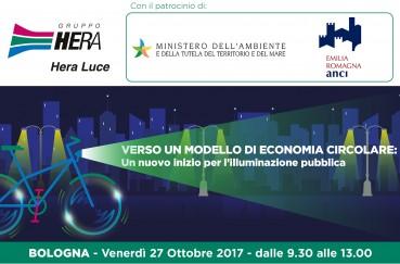 Convegno: Verso un modello di economia circolare per l'illuminazione pubblica