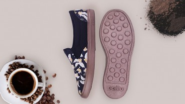 Footwear produced with coffee grounds